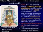 tihanyi alap t lev l 1055 els magyar sz rv nyeml k