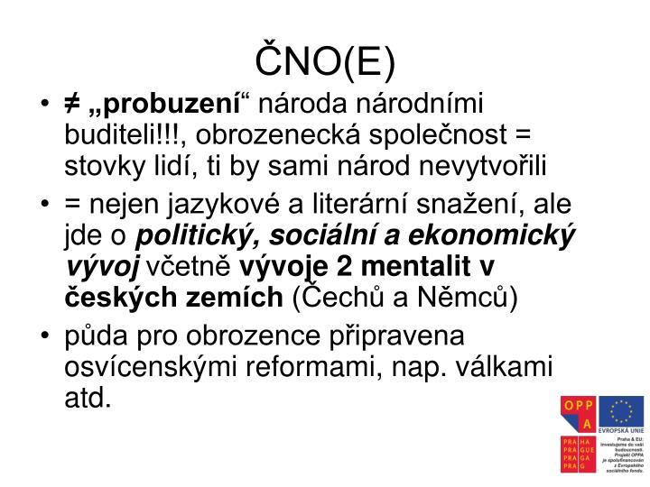 ČNO(E)