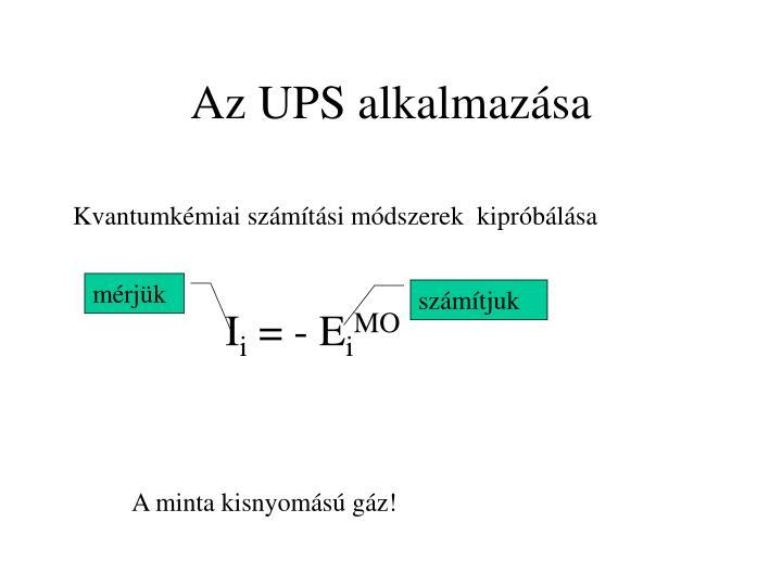 Az UPS alkalmazása