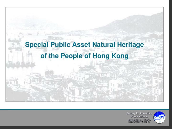 Special Public Asset Natural Heritage