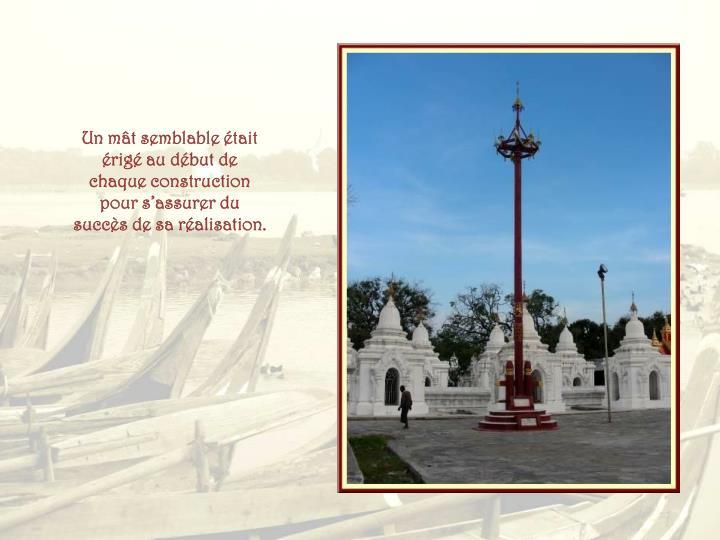 Un mât semblable était érigé au début de chaque construction pour s'assurer du succès de sa réalisation.