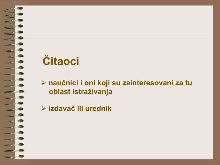 Čitaoci