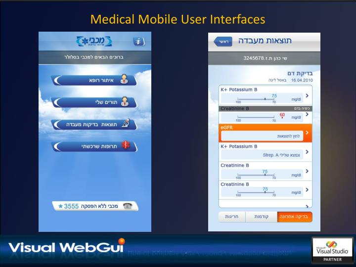 Medical Mobile User Interfaces