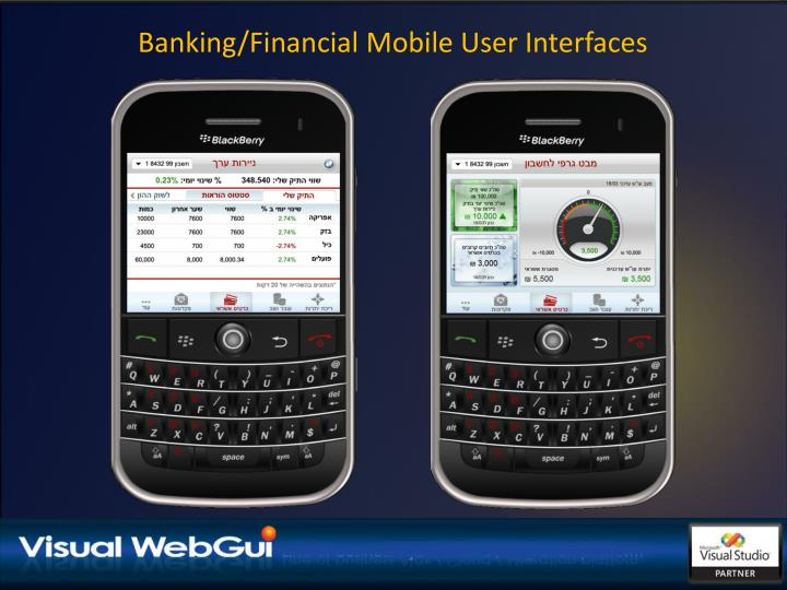 Banking/Financial Mobile User Interfaces