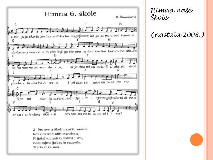 Himna naše Škole