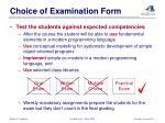 choice of examination form1