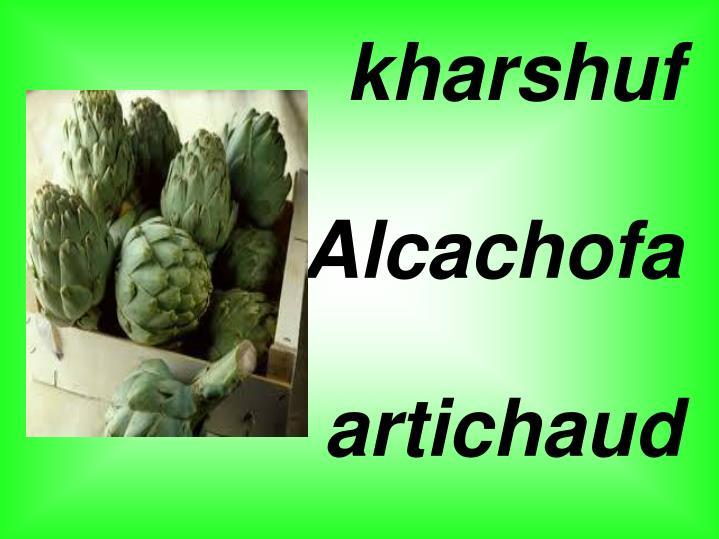 kharshuf