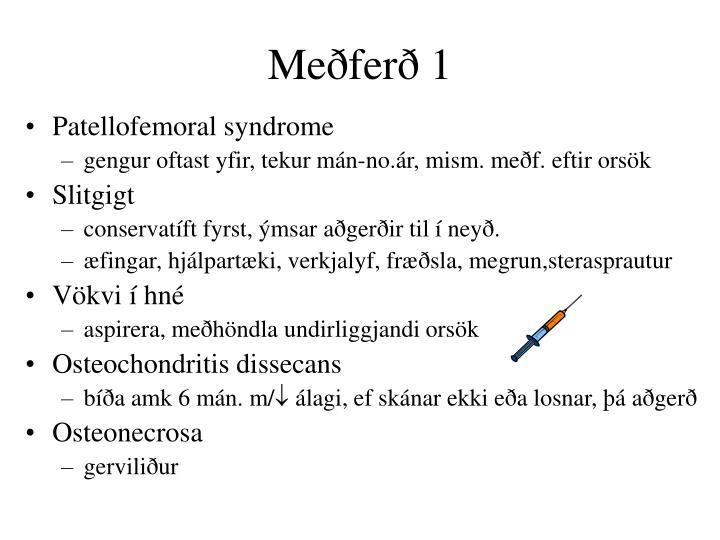 Meðferð 1