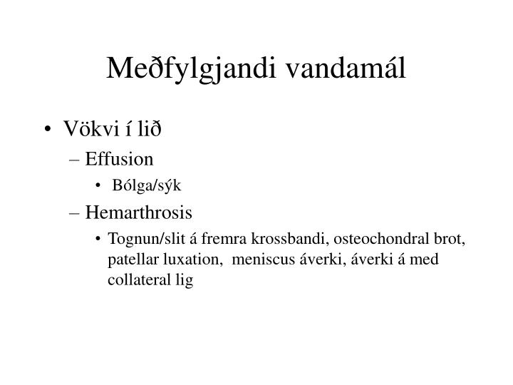 Meðfylgjandi vandamál