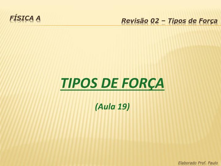 TIPOS DE FORÇA