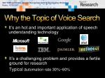 why the topic of voice search