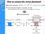 how to extract the vertex functions