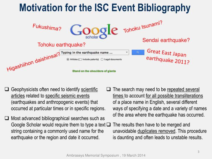 Motivation for the ISC Event Bibliography