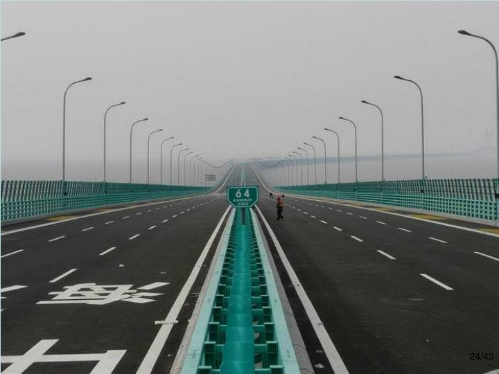 The $140 billion 6-lane highway has 2 extra safety lanes. Construction began in 2003 and ended in 2008