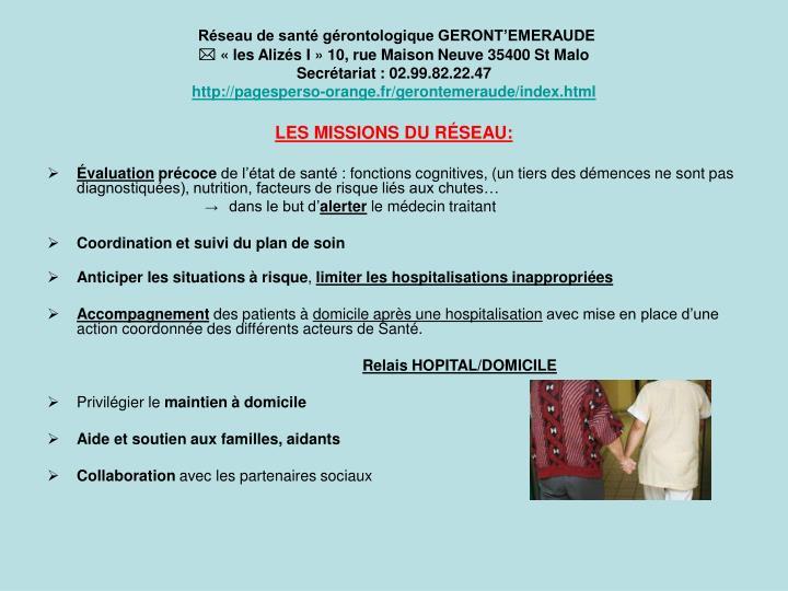 Réseau de santé gérontologique GERONT'EMERAUDE