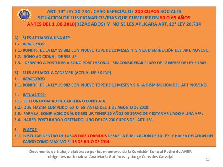 ART. 13° LEY 20.734 : CASO ESPECIAL DE