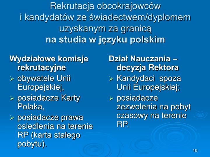 Wydziałowe komisje rekrutacyjne
