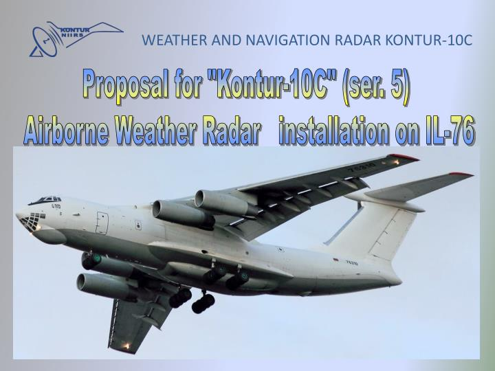 Weather and navigation radar kontur 10c