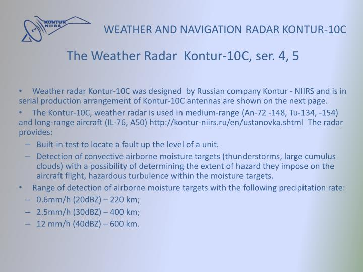 Weather and navigation radar kontur 10c1