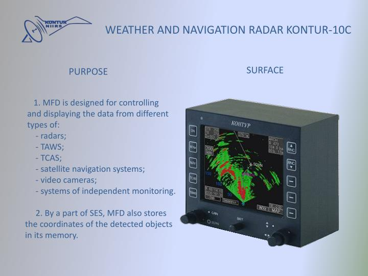 WEATHER AND NAVIGATION RADAR KONTUR-10C