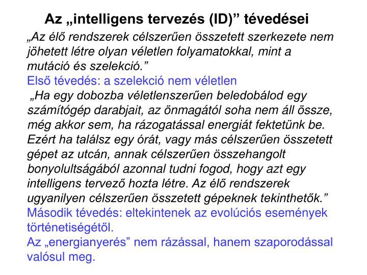 Az intelligens