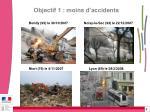objectif 1 moins d accidents
