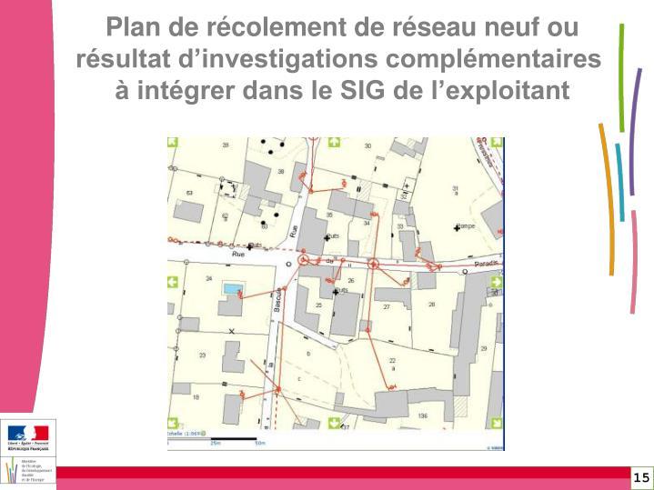 Plan de récolement de réseau neuf ou