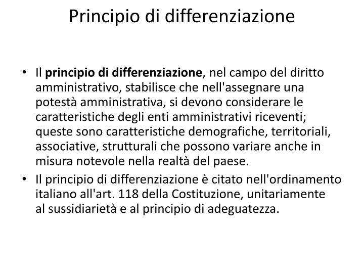 Principio di differenziazione