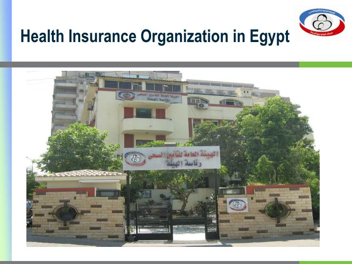 Health insurance organization in egypt
