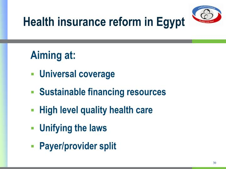 Health insurance reform in Egypt