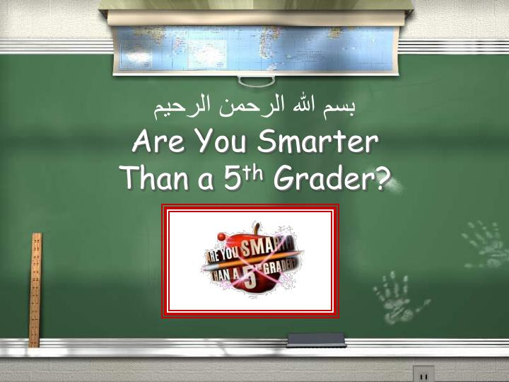 Are You Smarter Than A 5th Grader Powerpoint Template