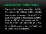 mathematical composition1