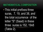 mathematical composition2