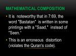 mathematical composition3