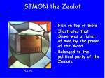 13 simon the zealot