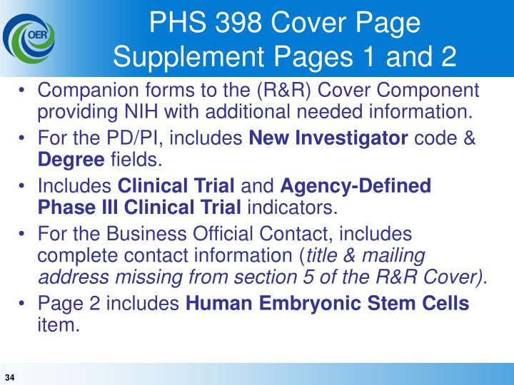 PHS 398 Cover Page