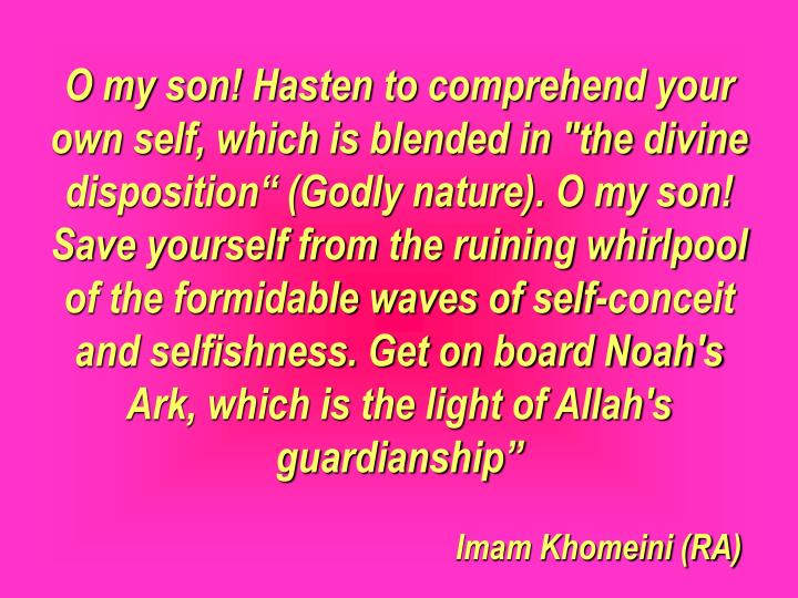 O my son! Hasten to comprehend your own self, which is blended in