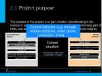 2 1 project purpose