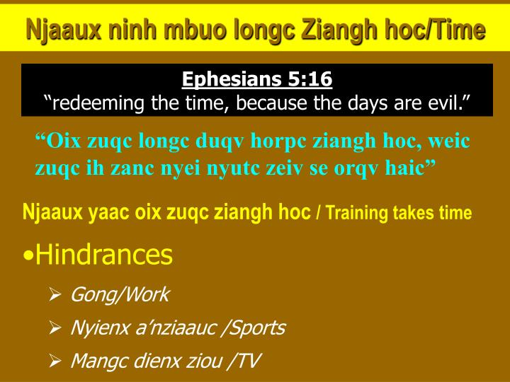 Njaaux ninh mbuo longc Ziangh hoc/Time