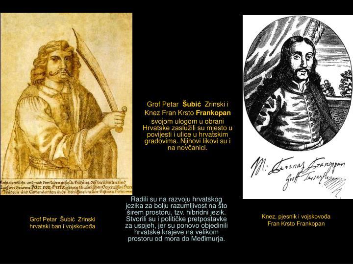 Grof Petar  Šubić  Zrinski