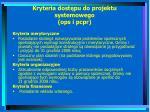 kryteria dost pu do projektu systemowego ops i pcpr