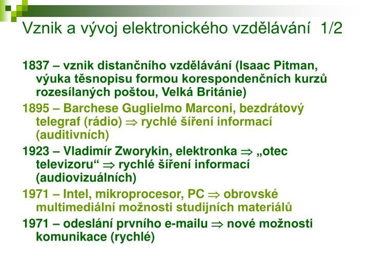 Vznik a vývoj elektronického vzdělávání