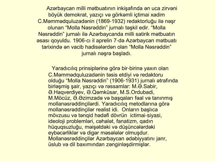 Azərbaycan milli mətbuatının inkişafında ən uca zirvəni böyük demokrat, yazıçı və görkəmli içtimai xadim