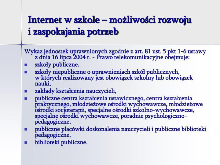 Internet w szkole – możliwości rozwoju