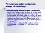 przygotowanie gmin i powiat w do nowego roku szkolnego1