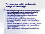 przygotowanie gmin i powiat w do nowego roku szkolnego4