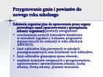 przygotowanie gmin i powiat w do nowego roku szkolnego5