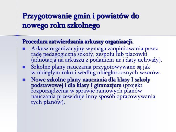 Przygotowanie gmin i powiatów do nowego roku szkolnego