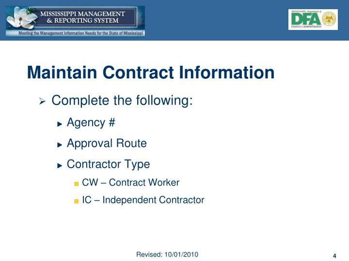 Maintain Contract Information