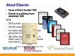 about elsevier1